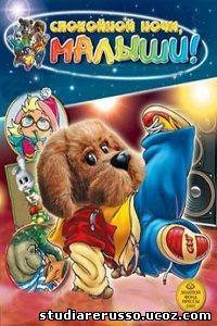 Cartoni animati scarica gratis film libri audiolibri for Buonanotte cartoni